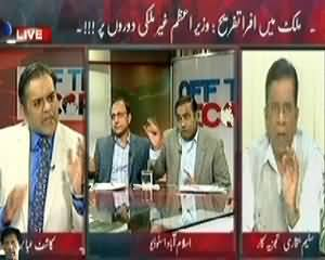 Off The Record (Rawalpindi Incident, Conspiracy Or Incapability?) - 18th November 2013
