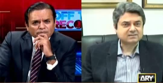 Off The Record (Reality of Bashir Memon's Allegations) - 28th April 2021