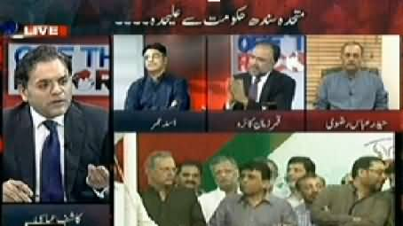 Off The Record REPEAT (PPP and MQM Face 2 Face) - 27th October 2014