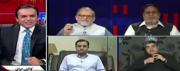 Off The Record (Resolution Against NAB To Save Ahad Cheema) - 28th February 2018