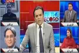 Off The Record (Review Petition Ka Faisla Kab Aaye Ga) – 13th September 2017