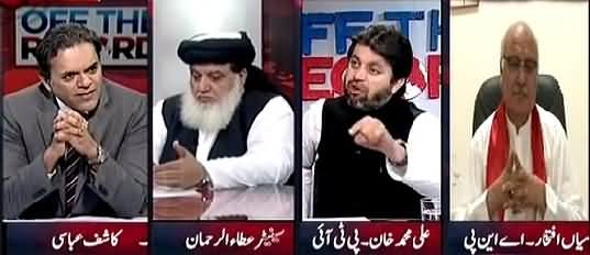 Off The Record (Rigging Allegations on KPK Local Bodies Elections) - 3rd June 2015
