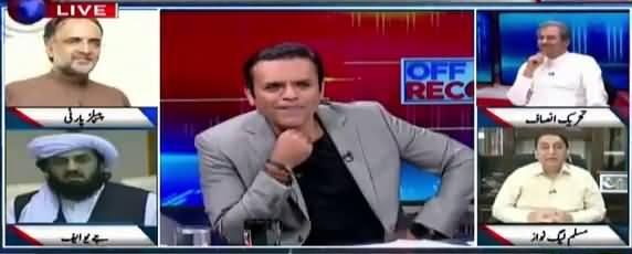 Off The Record (Sadarti Intekhab, Fazal ur Rehman Ki Entry) - 27th August 2018