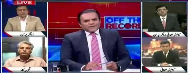 Off The Record (Sahafat Adalat Ke Katehre Mein) - 19th January 2018
