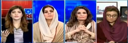 Off The Record (Sahiwal Incident, Mini Budget) - 23rd January 2019