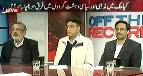 Off The Record (Saniha Baldia Town Par Koi Maafi Nahi - Imran Khan) - 11th February 2015