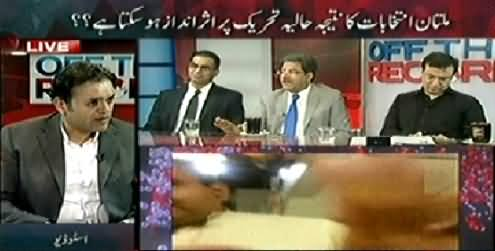 Off The Record (Saniha Multan, Ghalti Awam Ki Ya Leaders Ki?) – 14th October 2014
