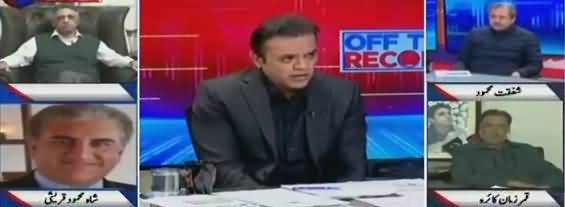 Off The Record (Saudi Wali Ahed Ka Daura) - 18th February 2019