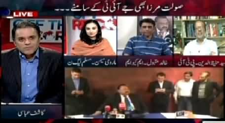 Off The Record (Saulat Mirza Bhi JIT Ke Saamen) – 15th April 2015