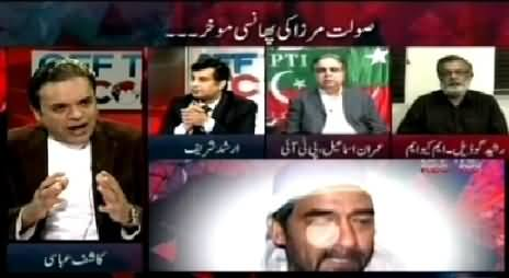 Off The Record (Saulat Mirza Hanging Postponed After His Statement) – 19th March 2015