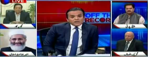 Off The Record (Senate Chairman Muntakhib) - 12th March 2018