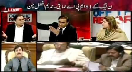 Off The Record (Senators Ki Khareed o Farokht Na Ruk Saki) – 4th March 2015