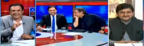 Off The Record (Serious Allegations on Shahbaz Sharif Family) - 16th April 2019
