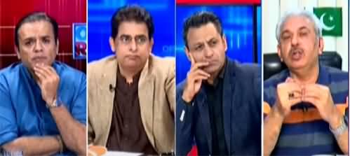 Off The Record (Severe Differences Inside PMLN) - 30th September 2021