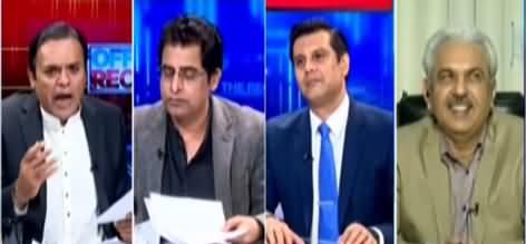 Off The Record (Shahbaz Sharif Bail, Jahangir Tareen Case) - 22nd April 2021