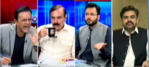 Off The Record (Shahbaz Sharif Ka Mafahmati Bayania) - 2nd August 2021