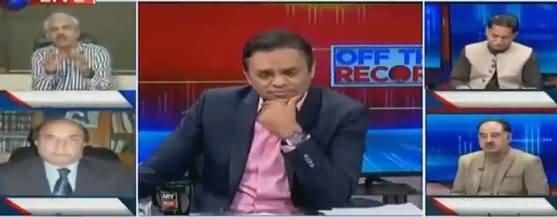 Off The Record (Shahbaz Sharif Ka NRO Se Inkar) - 31st October 2018