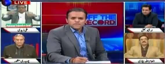Off The Record (Shahbaz Sharif Ki Achanak Saudia Rawangi) - 28th December 2017