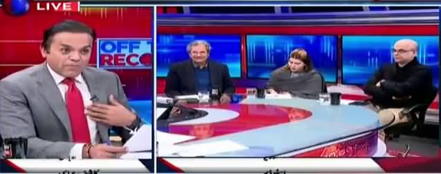 Off The Record (Shahbaz Sharif Ki NAB Mein Paishi) - 22nd January 2018