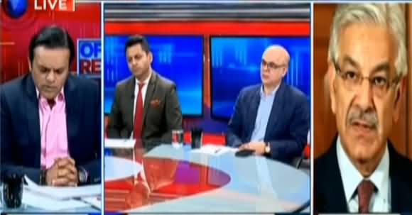 Off The Record (Shahbaz Sharif London Se Wapis Kab Ayein Ge?) - 2nd May 2019