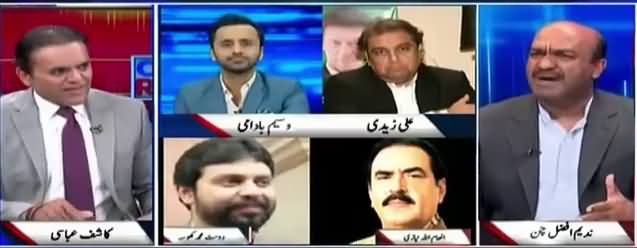 Off The Record (Shahbaz Sharif PMLN's Candidate For PM-ship) - 21st December 2017