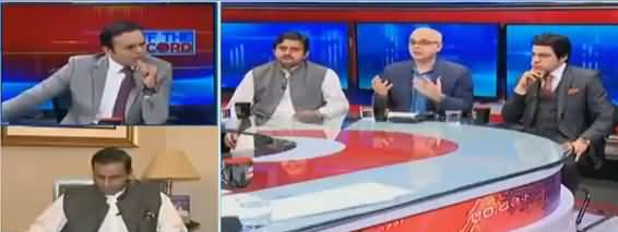 Off The Record (Shahbaz Sharif's Arrest) - 8th October 2018