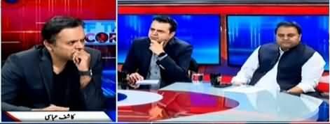 Off The Record (Shahid Khaqan Abbasi Arrested) - 18th July 2019