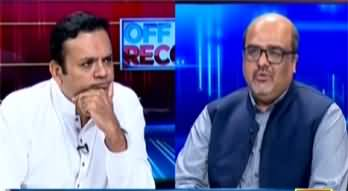 Off The Record (Shahzad Akbar Exclusive Interview) - 30th July 2020