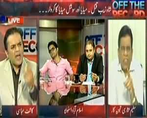 Off The Record (Shahzaib Murder Case, Reality Behind Forgiving The Murderer) - 12 September 2013