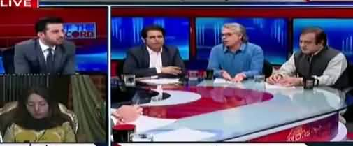 Off The Record (Sharif Family Criticism on Judiciary) - 15th March 2018