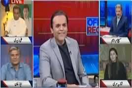 Off The Record (Sharif Family Per Fard e Jurm) – 19th October 2017