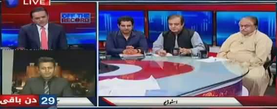Off The Record (Sharif Family's More 21 Properties) - 26th June 2018