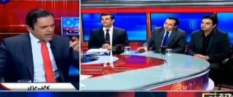 Off The Record (Shehbaz Sharif Press Conference) - 4th December 2019