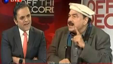 Off The Record (Sheikh Rasheed Ahmad Exclusive Interview) – 11th January 2017