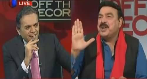Off The Record (Sheikh Rasheed Ahmad Exclusive Interview) – 1st February 2017