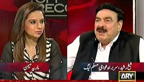 Off The Record (Sheikh Rasheed Ahmad Exclusive Interview) - 20th September 2016