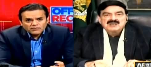 Off The Record (Sheikh Rasheed Ahmad Exclusive Interview) - 21st January 2019