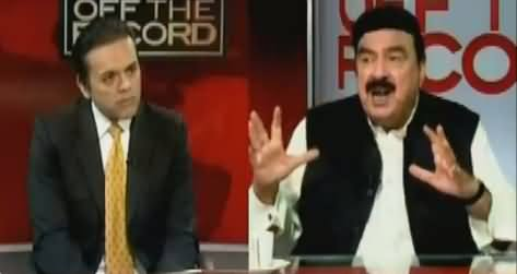 Off The Record (Sheikh Rasheed Exclusive Interview) – 15th May 2017