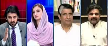 Off The Record (Sheikh Rasheed's Statement) -  27th May 2020