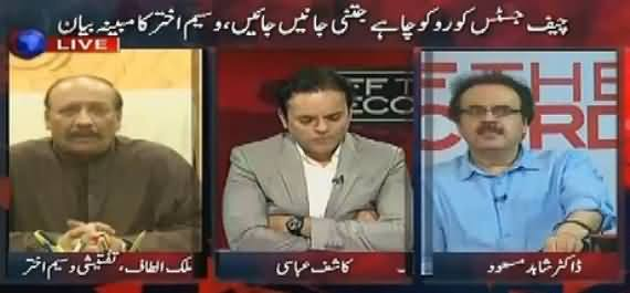 Off The Record (Shocking Confessions of Waseem Akhtar) – 27th July 2016
