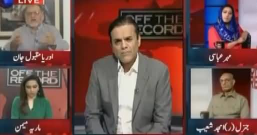 Off The Record (Should Ayesha Gulalai's Allegations Be Investigated?) – 3rd August 2017