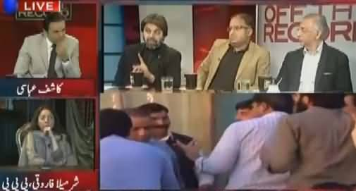 Off The Record (Should Imran Khan Take Action Against Aleem Khan) – 30th March 2017