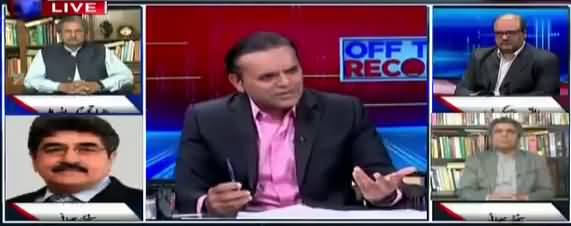 Off The Record (Should Nawaz Sharif Be Allowed To Go London?) - 22nd March 2018