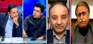 Off The Record (Should PM Imran Khan Make Another JIT?) - 8th July 2020