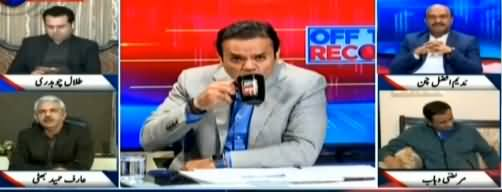 Off The Record (Siasi Mahool Garam, Dhamkian Aur Naare) - 17th January 2019