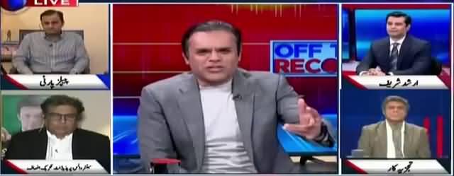 Off The Record (Siasi Mahool Mein Garmi) - 8th February 2018