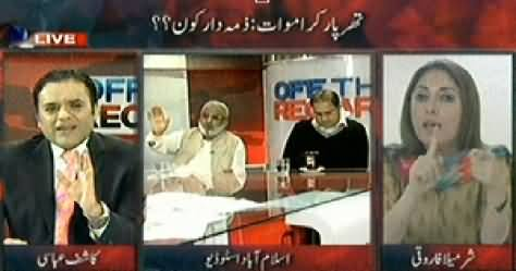 Off The Record (Sindh Govt Blames Media For Exaggerating The Thar Issue) – 10th March 2014