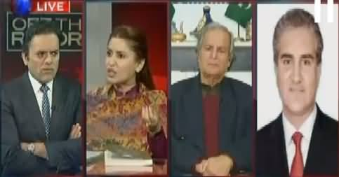 Off The Record (Speaker Rejects Opposition's Privilege Motion) – 14th December 2016