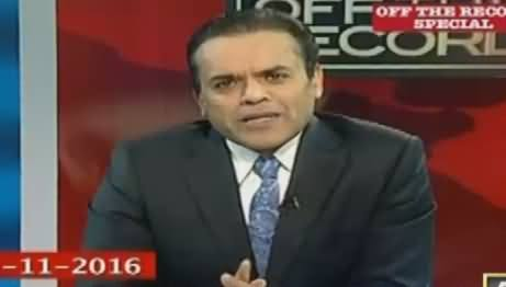 Off The Record (Special Show) – 25th November 2016