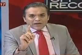 Off The Record (Special Show on Panama Case) – 27th January 2017